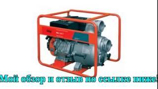 Мотопомпа для сильнозагрязненной воды fubag p(, 2016-06-27T09:52:21.000Z)