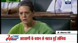 Angry Sonia Gandhi at combative best in Lok Sabha