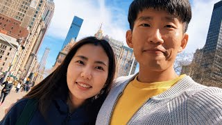 Our First Time In New York