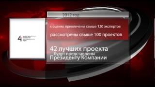 документальный фильм КТЖ форум молодежи.mp4