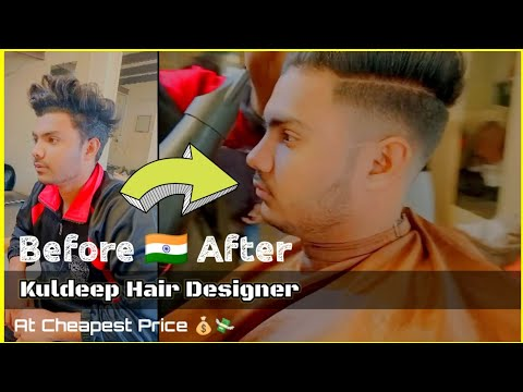 men-hair-cut-🇮🇳-|-kuldeep-hair-designer-|-before-and-after-|-under-cut-|-letest-hair-style-in-india