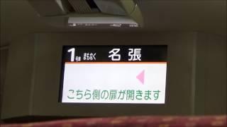 京都の初詣の帰りに、近鉄特急アーバンライナーPlusのデラックスカーに...