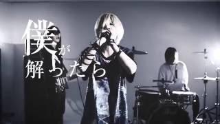 【オリジナルMV】ゴーストルール Band Edition【Re:ply】 thumbnail