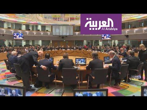 قلق أوروبي متجدد من الاتفاق بين ليبيا وتركيا  - نشر قبل 4 ساعة