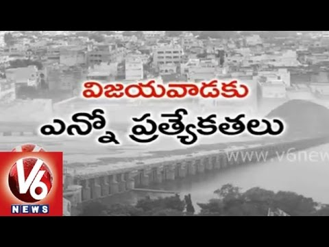 Overview of AP capital Vijayawada