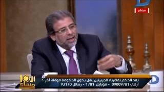 خالد يوسف: مناقشة البرلمان لاتفاقية تيران وصنافير إهانة للقضاء المصري