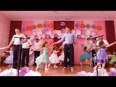 Танец папы и дочки на выпускном