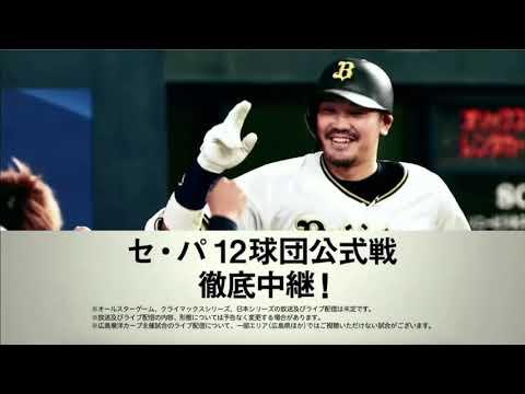 Musique de la pub   スカパー!(Sky Perfect TV) (Japon) 2021