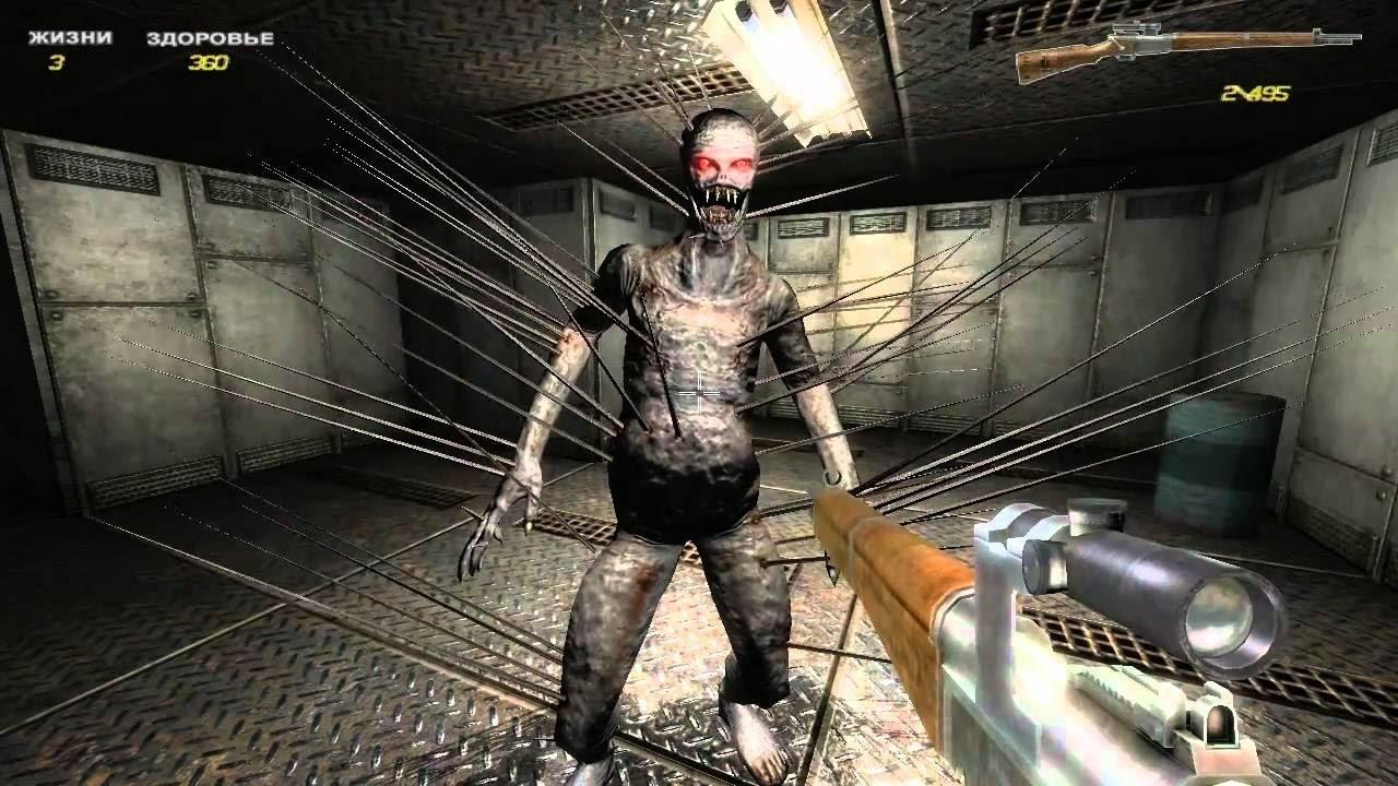 horror shooter pc