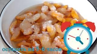 Ароматное Варенье из персиков!