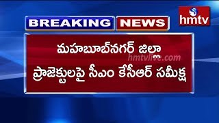 KCR Review Meet on Palamuru Rangareddy Project | hmtv Telugu News