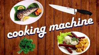 Готовим грудку! Самый простой рецепт! Cooking Machine