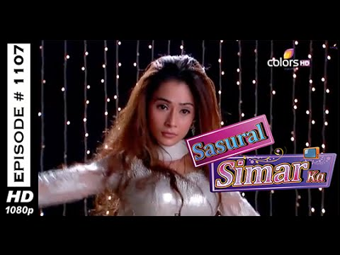 Sasural Simar Ka - ससुराल सीमर का - 19th February 2015 - Full Episode (HD)