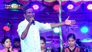 Chennai Gana Bala | Atta Kathi Movie | NaduKadalula Kappala Song | With Tony Rock Music Live