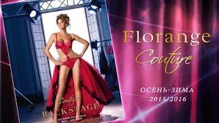 Видеопрезентация каталога нижнего белья Florange Couture Backstage  Осень зима 2015 16