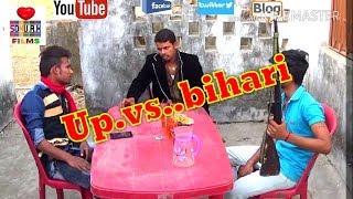 Up Vs Bihari Boy Sonu Rk New Video