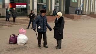 97-летний жених встретил невесту