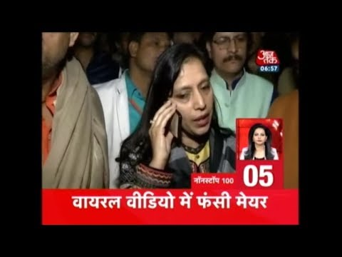 Nonstop 100|Caught On Cam; Preeti Agarwal Tells Her Colleagues To Keep Mum On Bawana Factory Licence