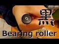 【ミニ四駆】ローラー黒くしようプロジェクト Case:1 / Blacken the rollers.
