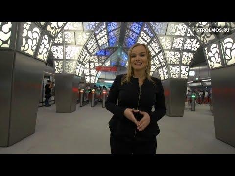Калининско-Солнцевская линия: видеоэкскурсия на 7 станций метро