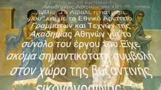 Έλληνες ζωγράφοι της σύγχρονης ελλάδας