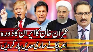 Kal Tak With Javed Chaudhary | 23 April 2019 | Express News