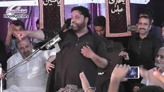 Paband e Mashiat hy giraftar nhi hy By Shoukat raza shoukat Majlis G6 2 Islamabad 5 8 2018 2 4