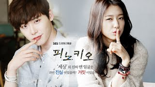 Video best 5 lee jong suk dramas download MP3, 3GP, MP4, WEBM, AVI, FLV April 2018