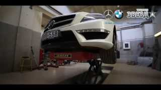 видео Ремонт и обслуживание лимузинов в Москве