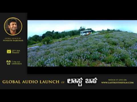 Last Bus | Global Audio Launch
