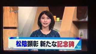 2017年12月、松下村塾(世界文化遺産登録)の地に明治150年を記念し、「自...