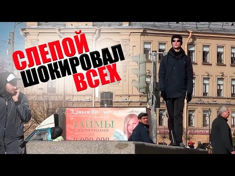 Слепой Самоубийца / Реакция Людей Пранк | Boris Pranks