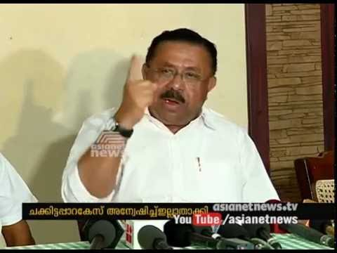 Oommen Chandy Government was a failure in Chakkittapara mining issue says MM Hassan