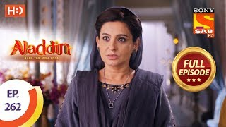 Aladdin - Ep 262 - Full Episode - 16th August, 2019