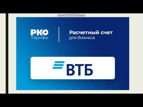 Открытие расчетного счета в банке ВТБ 24 для ИП и ООО