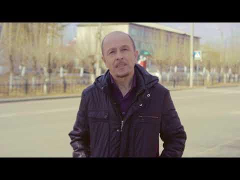Video 1 Нерчинск