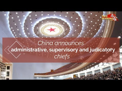 "Live: China announces premier of State Council 中国确定国务院总理人选并选举监委、""两高""负责人"