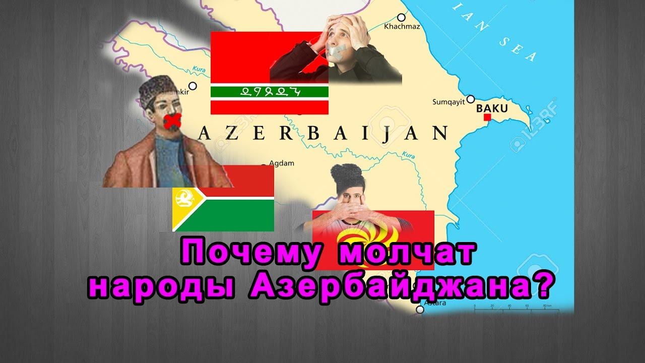 Թալիշները ոտքի են ելել. մտահոգված են ռազմաճակատ ուղարկելու Ադրբեջանի կառավարության համակարգված ջանքերով, թալիշների մեծ թվով զոհերով