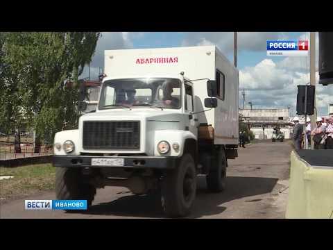 На ТЭЦ-3 в Иванове прошли командно-штабные учения по ликвидации ЧС