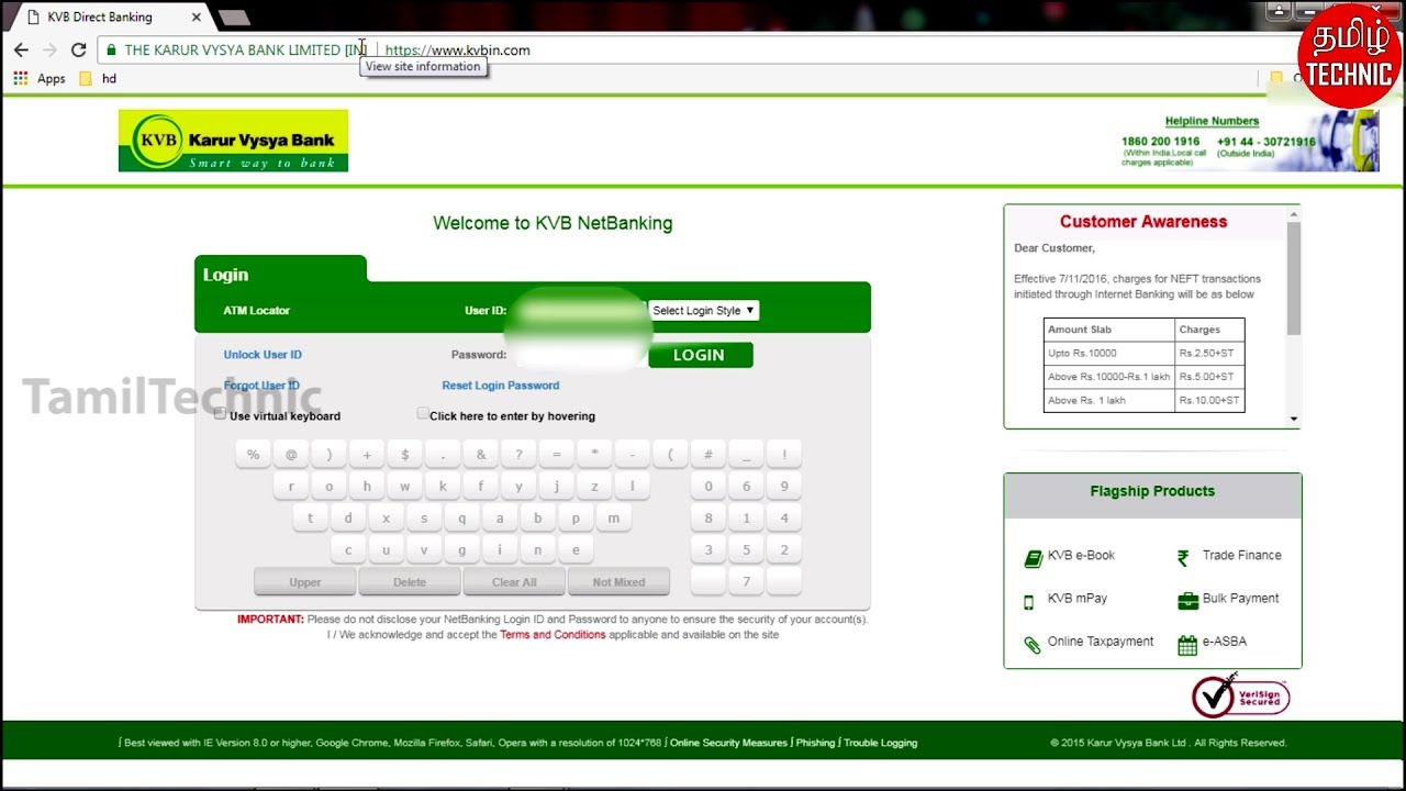 kvb internet banking password format