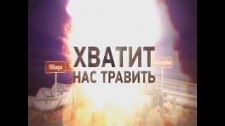 Хрюши против | Новороссийск - Распродажа в Перекрёстке