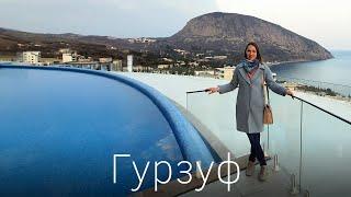 Крым Гурзуф пляжи набережная цены Чехов Гурзуф Ривьера обзор номеров Апартаменты Фамилия