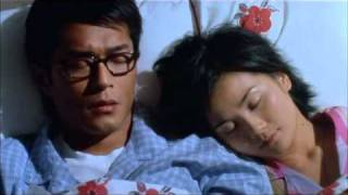 Love on the Rocks (2004) (Louis Koo, Gigi Leung, Charlene Choi) HQ DVD trailer (Cantonese audio)