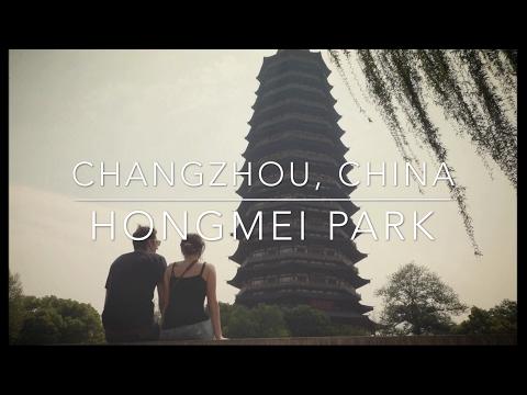 Changzhou, China: Hongmei Park