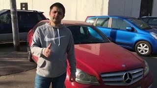 Отзыв Александра  о компании Купитачку. Подбор автомобиля Mercedes-Benz. Автоподбор.