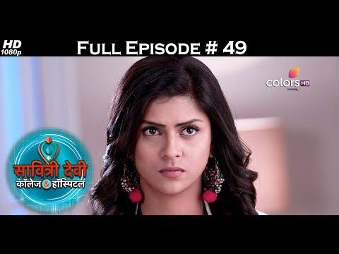 Savitri Devi College & Hospital - 20th July 2017 - सावित्री देवी कॉलेज & हॉस्पिटल - Full Episode HD