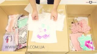 Детская одежда оптом Lulu Castagnette(Обзор стока: Детская одежда оптом Lulu Castagnette Купить товар на складе Цена в Евро: 4.74 €/шт Количество: 50 шт Цена..., 2017-02-23T10:06:41.000Z)