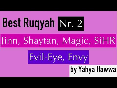 Best RUQYAH Nr. 2 | SiHR, MAGiC, JiNN, Evil Eye | (Yahya Hawwa)
