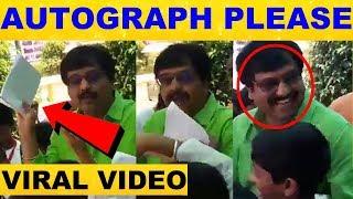 Sir.., Autograph Please – School Children Ducked Vivek
