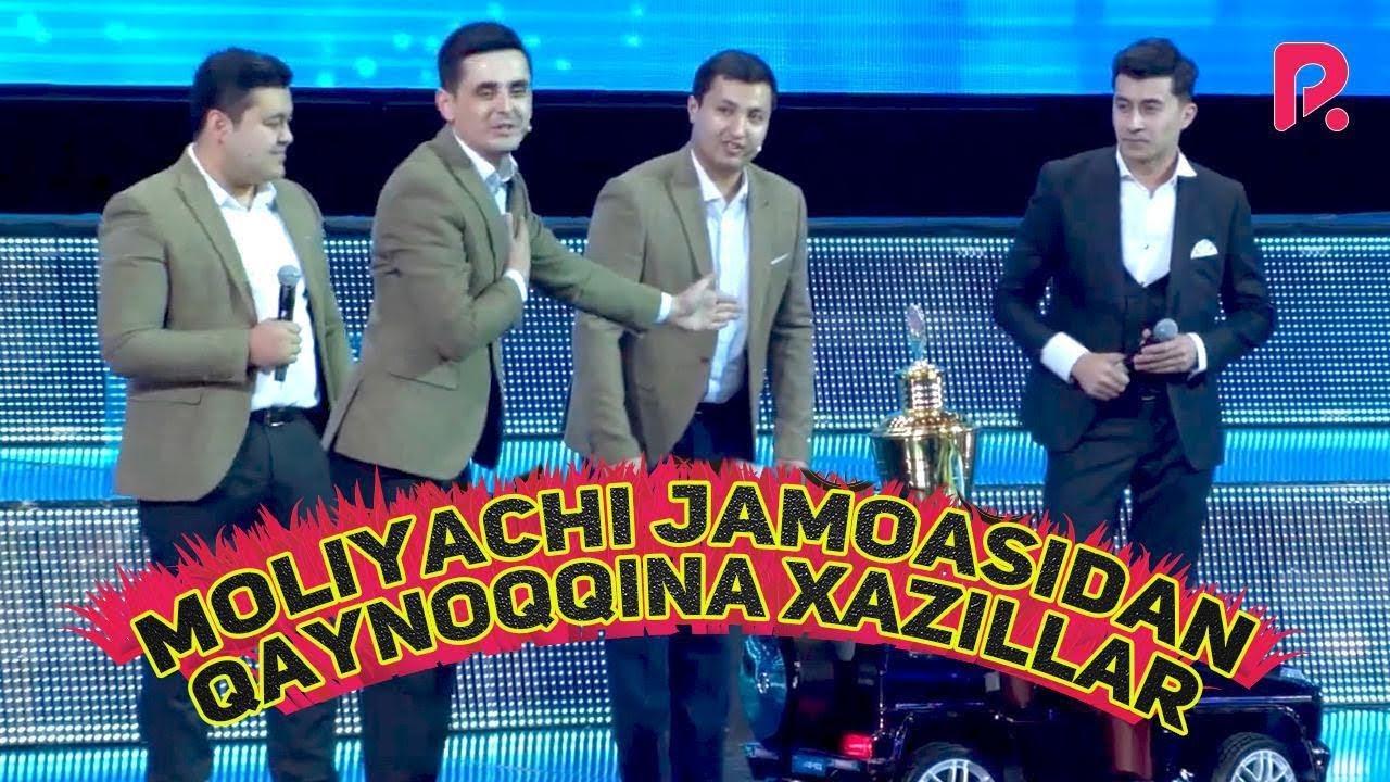 QVZ 2019 - Moliycha jamoasi - Qaynoqqina hazillar
